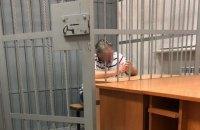 НАБУ показало схему, за которую задержали Грымчака
