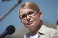 Тимошенко выступила на саммите ЕНП с докладом о ситуации в Украине