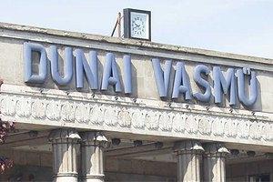 Венгрия хочет вернуть в госсобственность метзавод ИСД