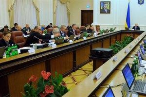 Правительство перенесло заседание из-за Дня освобождения Киева