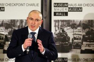 Ходорковский призвал россиян выйти на улицы для прекращения войны с Украиной