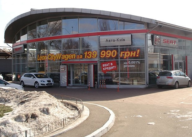 Таких цен на авто в Украине больше нет