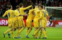 Сборная Украины вылетела в Испанию на матч Евро-2016