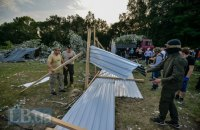 Вищий госпсуд визнав незаконною забудову урочища Бичок у Києві