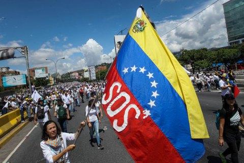 Венесуэла выслала делегацию Европарламента, обвинив депутатов в заговоре