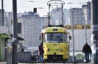КГГА назвала маршруты общественного транспорта, которые останутся на время карантина