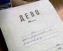 В Днепродзержинске восьмиклассник ограбил пенсионерку