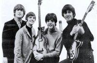 Коллекцию не опубликованных ранее фото The Beatles продали за $ 357 тыс