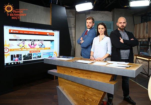 Павел Казарин (крайний справа) - один из ведущих утреннего шоу на ICTV