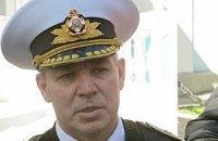 Порошенко уволил командующего Военно-морских сил