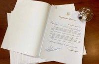 """Порошенко написал письмо поддержки """"узникам Кремля"""""""