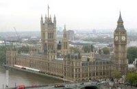 Британський парламент евакуювали через спрацювання пожежної сигналізації