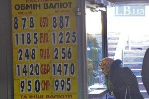 Глава НБУ не смогла купить 200 долларов в банке