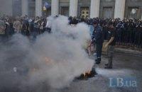 Во время столкновений под Радой два человека получили ожоги, - МВД