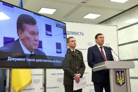 Луценко: ждем приезда Януковича с нетерпением, конвоем и наручниками