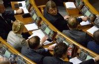 Подписание законопроекта о рынке электроэнергии заблокировали минимум на месяц