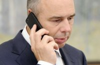 Росія розраховує на повернення Україною $3 млрд боргу Януковича