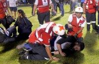 Три человека были убиты во время беспорядков перед футбольным матчем чемпионата Гондураса
