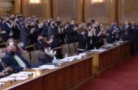 Новоизбранный парламент Болгарии под бурные аплодисменты отправил в отставку правительство Бойко Борисова