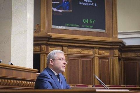 Галущенко заявив, що ріст ринкових цін на газ в Європі є наслідком тиску Росії задля запуску Nord Stream 2