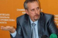 Петр Петрашко назначен директором Государственного центра занятости