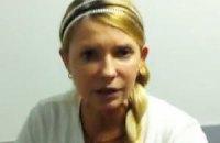 У Раді зареєстрували законопроект, що дозволяє звільнити Тимошенко