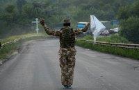 12 украинских военных с белым флагом прошли на территорию РФ? - российские СМИ