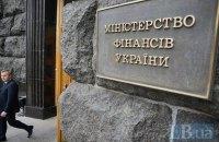 Мінфін проведе реструктуризацію внутрішнього держборгу на 383 млрд гривень