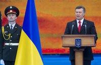 Янукович: победа дала украинцам шанс на жизнь