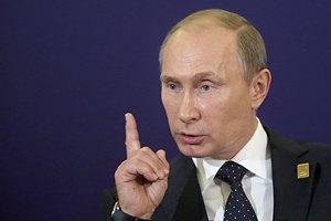 Путін наказав ФСБ бути напоготові