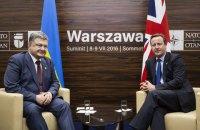 Великобритания продолжит поддержку Украины, несмотря на Brexit, - Кэмерон