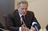 Суд арештував 46 об'єктів нерухомості компанії Ostchem Фірташа
