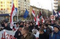 В Беларуси протестом против Лукашенко отметили День Воли