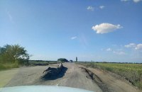 Миколаївська область провалила ремонт доріг у 2018 році