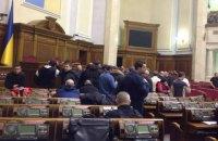 Верховна Рада провалила законопроект про медіацію