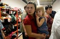 Близько 43% вимушених переселенців з Донбасу вже влаштували життя на новому місці і не планують повертатися