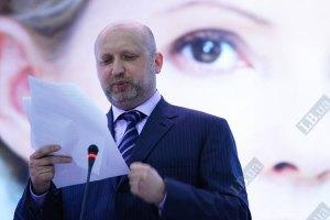 """Турчинов: """"делом Щербаня"""" власть дискредитирует оппозицию"""