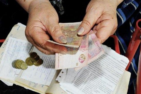 ВКабмине поведали, когда украинцам начнут платить субсидии деньгами