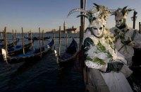Венеціанський карнавал скасували через спалах коронавірусу в Італії