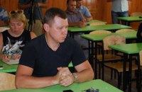 В Славянске уволили осужденного за сепаратизм учителя