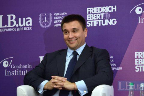 """Климкин назвал заявление Госдумы с призывом к украинцам """"остановиться"""" параллельной реальностью"""