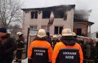 При пожежі в будинку для літніх у Харкові загинули 15 людей (оновлено)