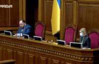 Верховна Рада провела позачергове засідання, жодного законопроєкту не ухвалили (оновлено)