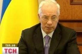 Азаров озвучил дефицит бюджета