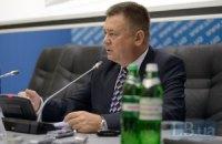 Министр обороны Лебедев показал часы за 70$ тыс.