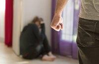 У Києві цього року було близько 3,3 тис. звернень про домашнє насильство