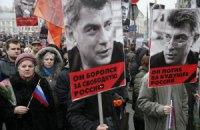 Дочь Немцова возложила на Путина ответственность за убийство отца