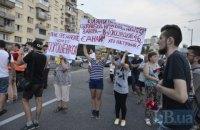 Активисты перекрыли Голосеевский проспект в знак протеста против стройки (Добавлено видео)
