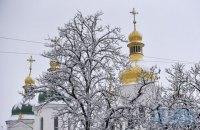 В Софии Киевской начался Объединительный Собор