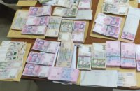 """У відділенні банку в Одеській області виявили """"чорну"""" касу для підкупу на виборах"""